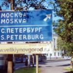 Auf dem Weg nach Russland