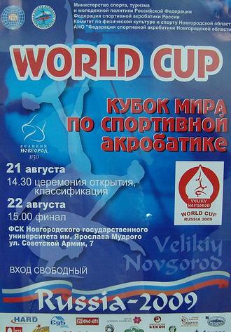 Welt Cup Russland